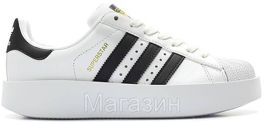 Женские кроссовки adidas Superstar Bold White (в стиле Адидас Суперстар) белые