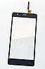Оригинальный тачскрин / сенсор (сенсорное стекло) для Fly FS516 Cirrus 12 (черный цвет)