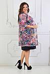 """Комплект платье и кардиган """"Нарядный костюм большие размеры"""" , фото 3"""