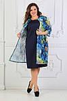 """Комплект платье и кардиган """"Нарядный костюм большие размеры"""" , фото 5"""