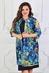 """Комплект платье и кардиган """"Нарядный костюм большие размеры"""" , фото 2"""