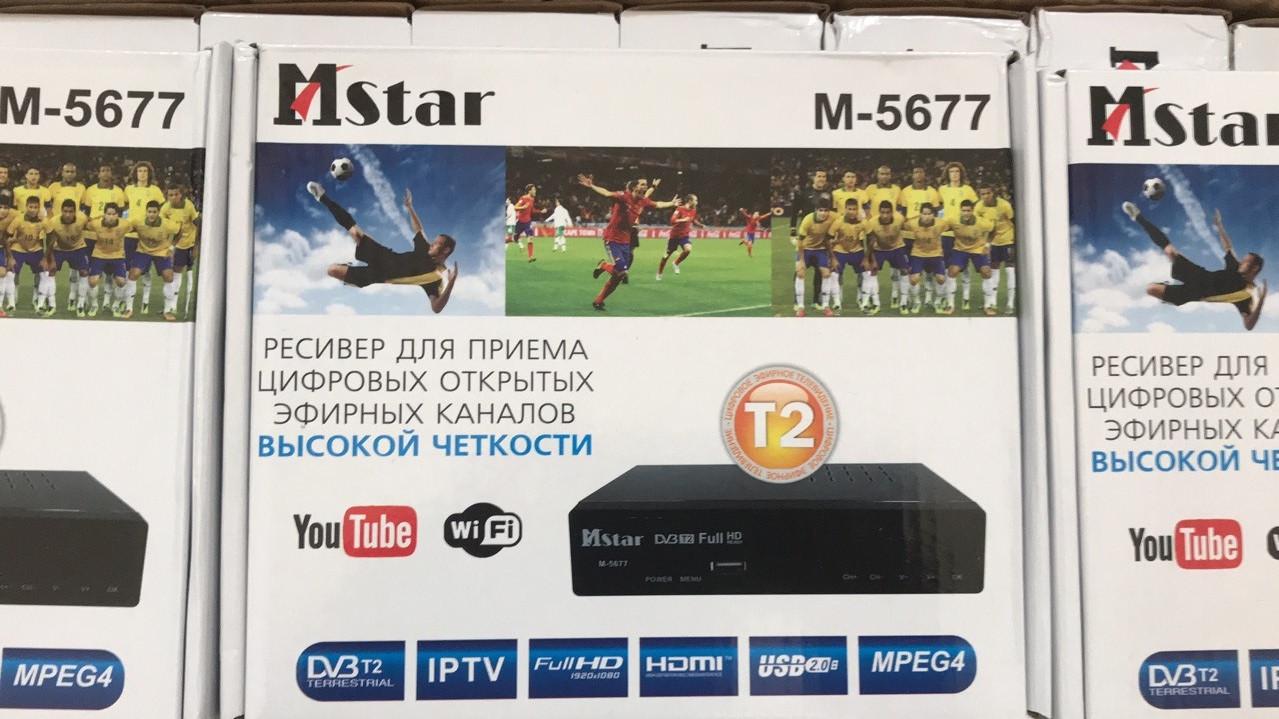 Тюнер Mstar M-5677   DVB-T2 USB+HDMI