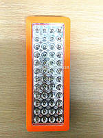 Светодиодная лампа с аккумулятором 48LED