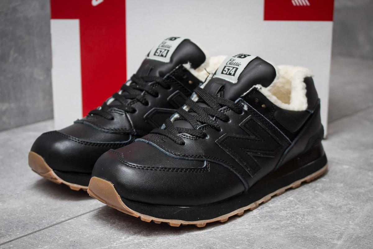 Зимние кроссовки в стиле New Balance 574, черные (30014),  [  41 42 43 44 45 46  ]