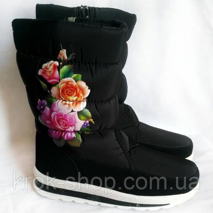7f4b71b67 Ботинки женские зимние на молнии оптом: продажа, цена в Хмельницком ...