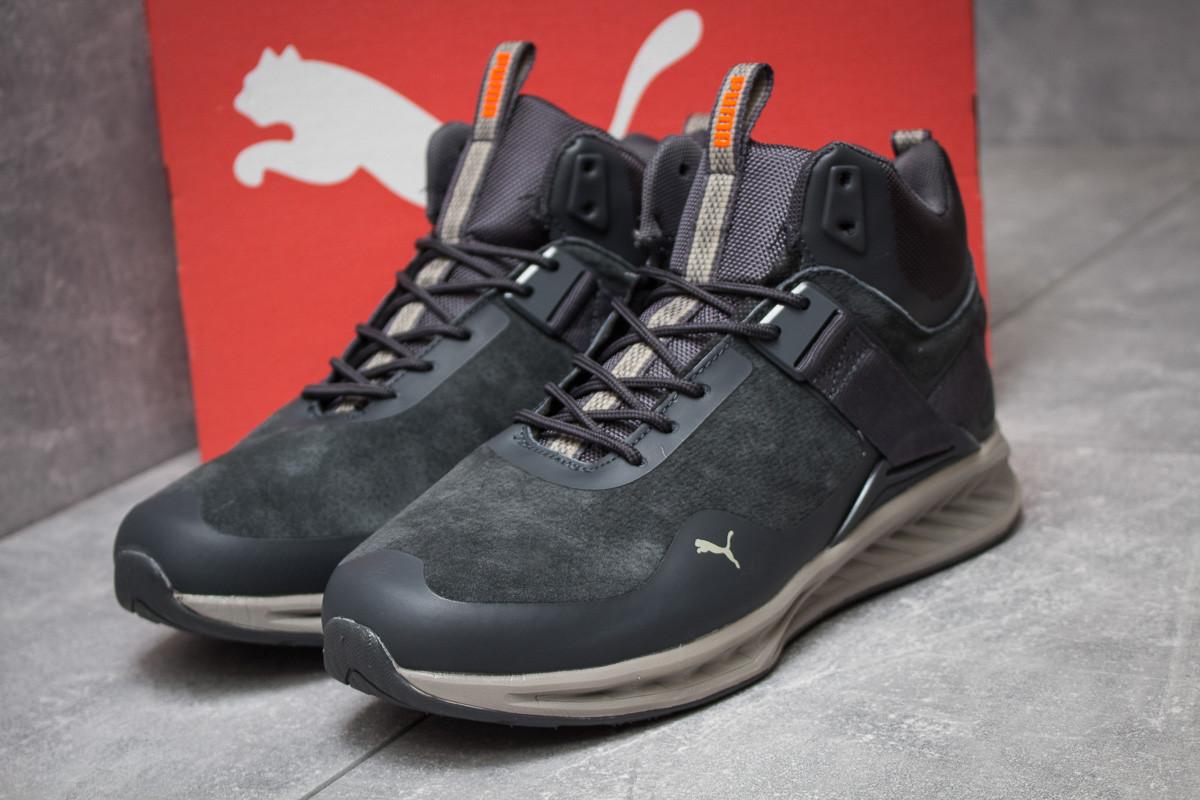 Зимние кроссовки в стиле Puma Thunder High Top, серые (30041),  [  41 42 44  ]