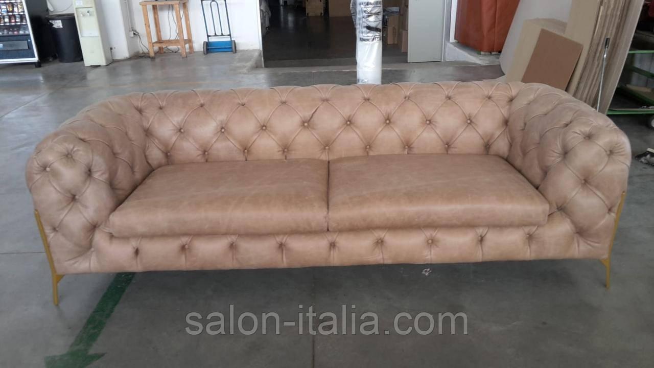 Диван Batal від New Trend Concepts (Італія)