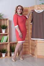 "Платье-футляр большого размера ""Тиффани""  Распродажа, фото 3"
