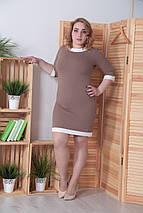 "Платье-футляр большого размера ""Тиффани""| Распродажа, фото 3"