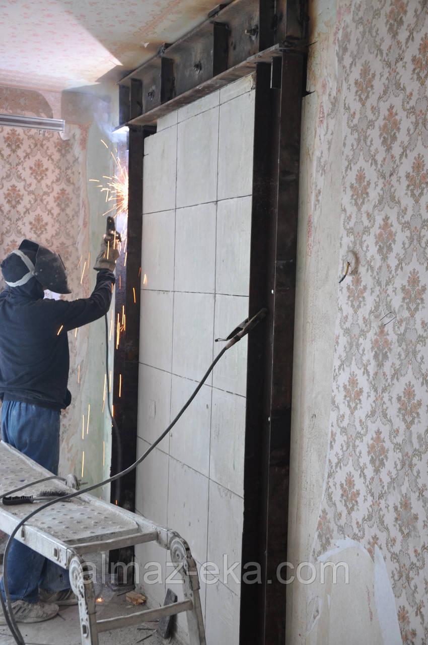 Алмазная резка бетона,проемов в Харькове.