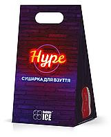 """Электросушилка для обуви """"HYPE"""" Премиум"""