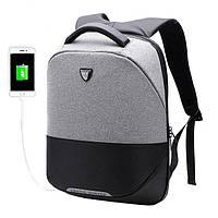 Новейший городской рюкзак Arctic Hunter с защитой от краж и портом USB light grey (B00216)