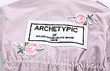 Куртка розовая, фото 3