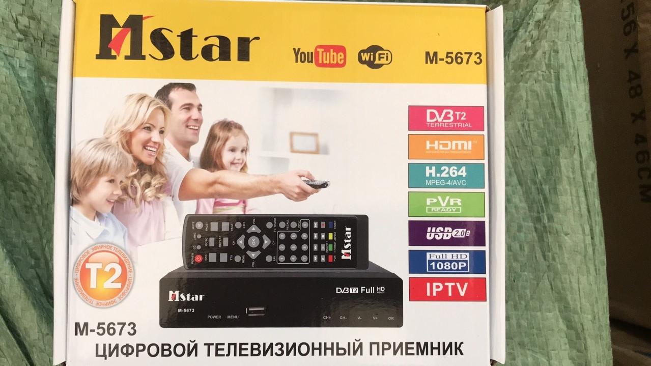 Тюнер Mstar M-5673   DVB-T2 USB+HDMI