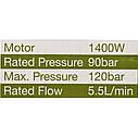 Мойка автомобильная Cleaner CW4.120 (120 бар/1,4 кВт), фото 3