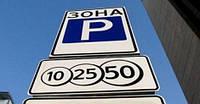 Новые правила парковки в Украине.