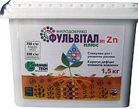 Фульвітал Плюс Zn, з.п.  (Гумати) (1,5 кг)