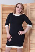 "Платье-футляр большого размера ""Тиффани""| Распродажа"
