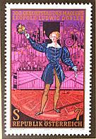 Австрия 2001 г. Леопольд Людвиг Доблер