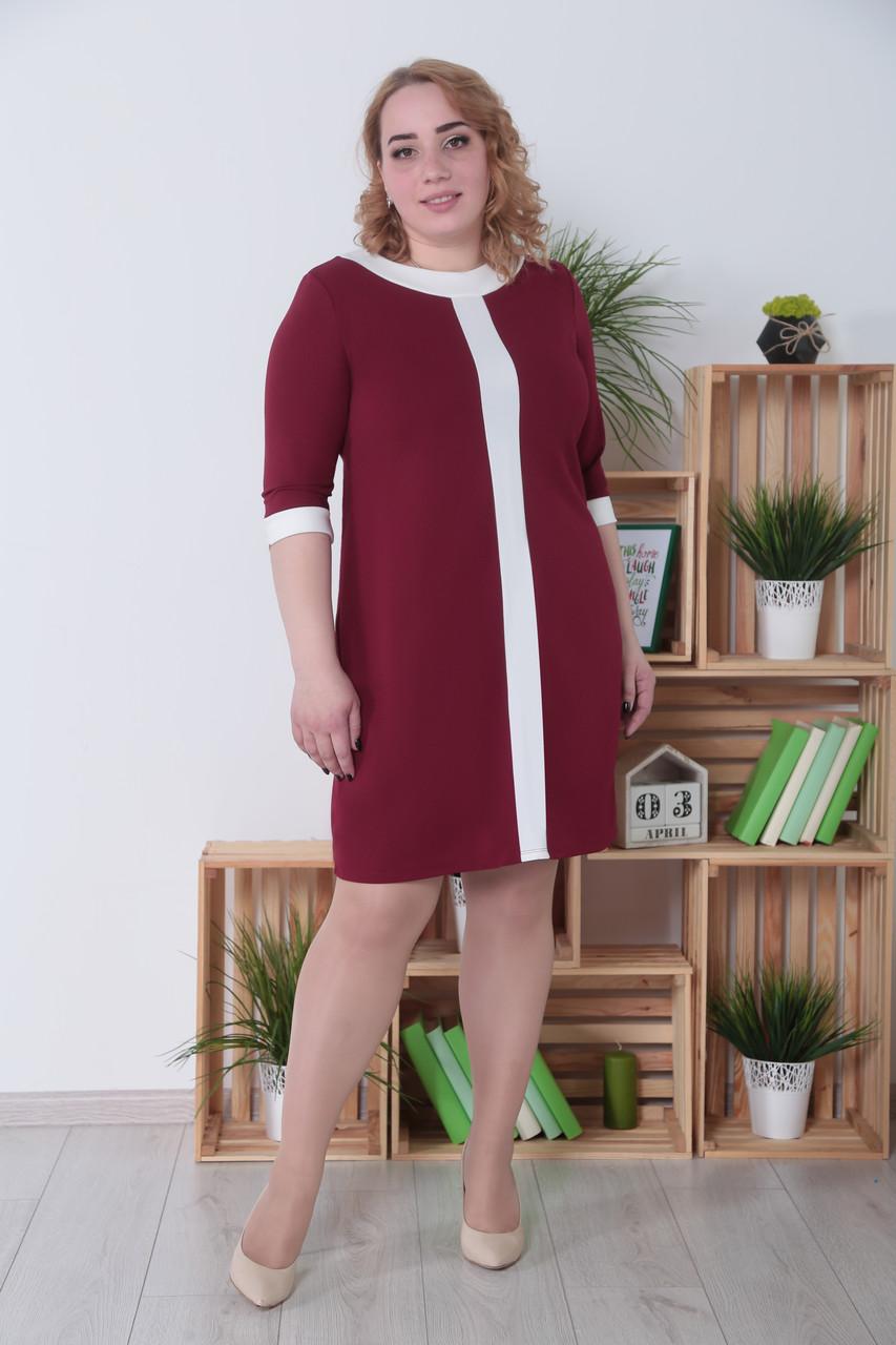 """Платье """"Таира"""" - большие размеры  Распродажа"""