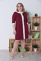 """Платье """"Таира"""" - большие размеры , фото 1"""