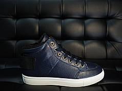 Мужские зимние винтажные кроссовки синие