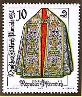 Австрия 2001 г. Национальная одежда