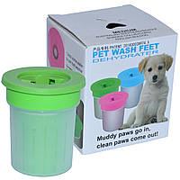 Лапомойка для собак и кошек 11 см