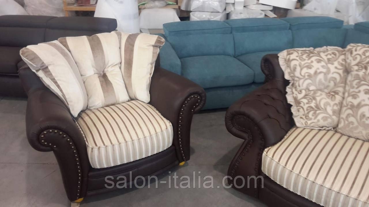 Крісло Flame від New Trend Concepts (Італія)