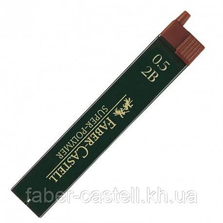 Грифель для механического карандаша Faber-Castell Super-Polymer 2В (0,5 мм), 12 штук в пенале, 120502