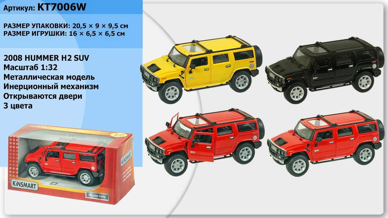 """Машина металева """"KINSMART"""" KT7006W (48шт/4)""""Hummer H2 SUV 2008"""" в кор. 20*9*9,5 см"""