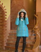 Куртка зимова для вагітних (Куртка зимняя для беременных) PS_дзвіночок голуба
