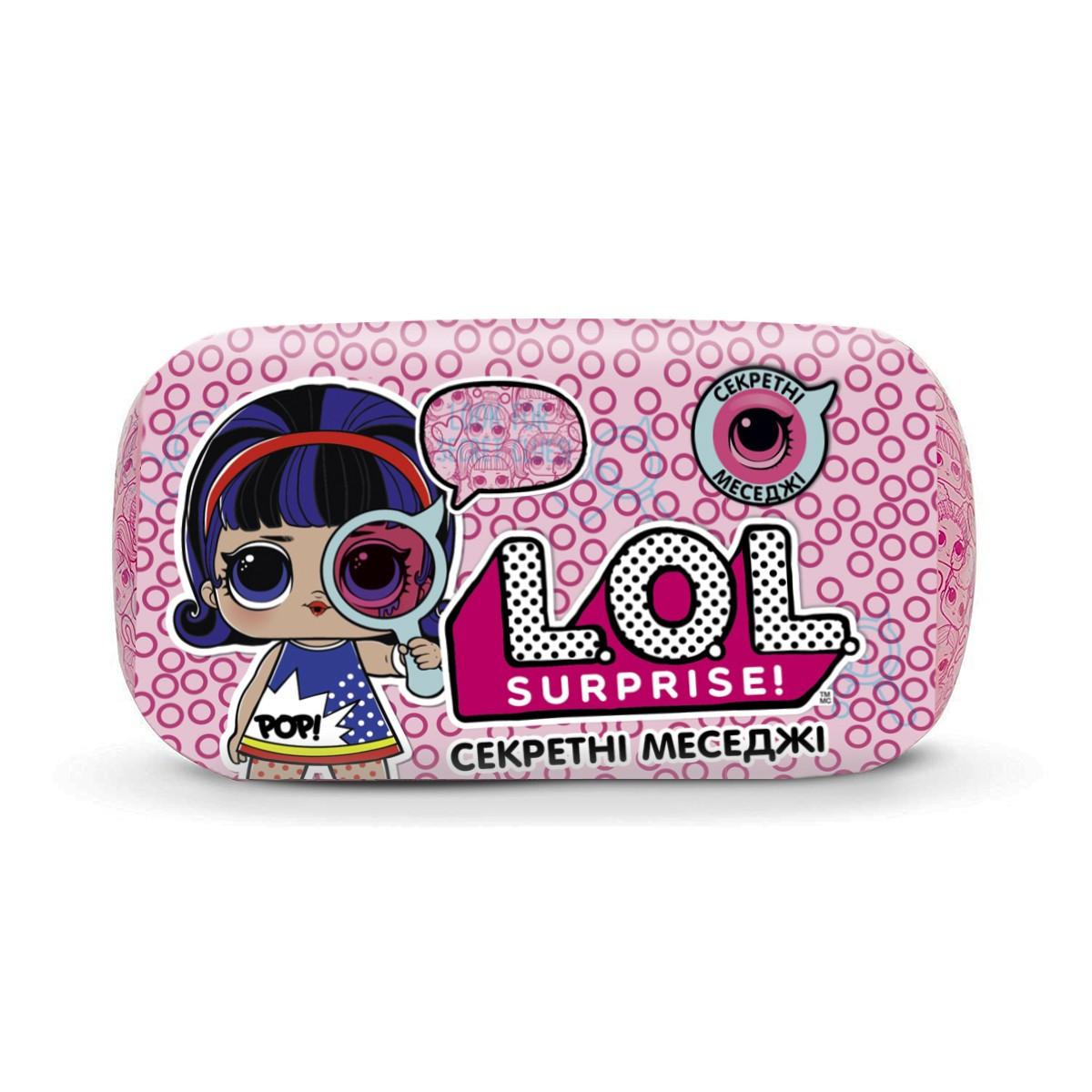 Ігровий набір з лялькою L.O.L. S4 Секретні меседжі