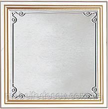 Зеркало Фиерия 950х950мм (Скай)