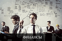 Подбор персонала в Одессе