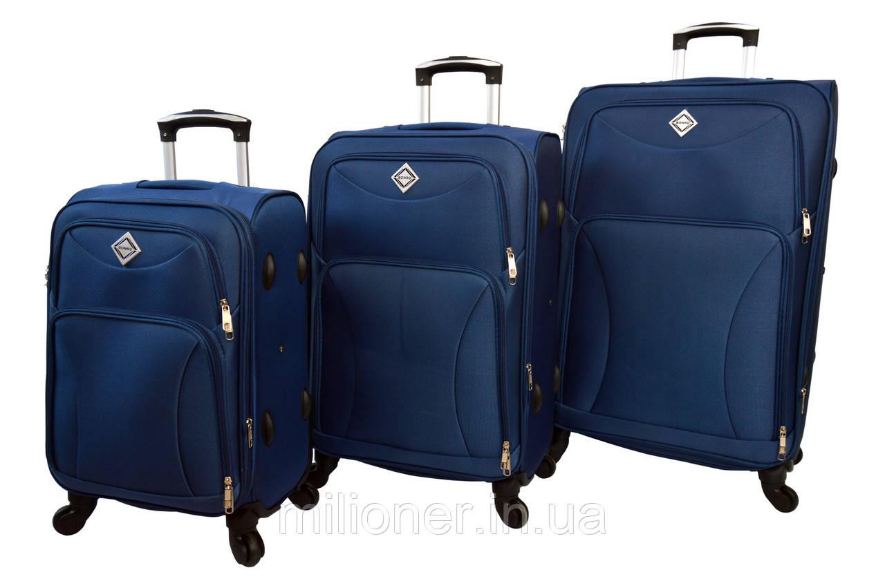 Чемодан Bonro Tourist 4 колеса набор 3 штуки синий