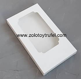 "Коробка ""Для шоколада белая 16*8*1,7 см""( 5 шт)"