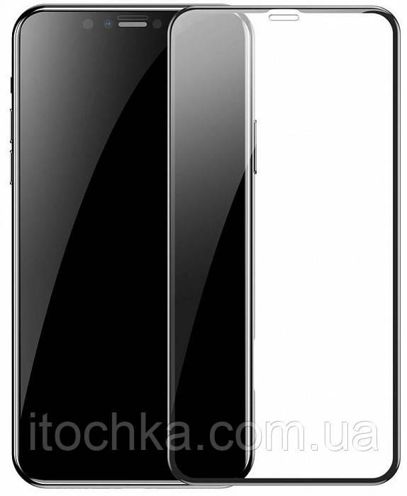 Захисне скло 9D для Iphone XS Max/ 11 Pro Max