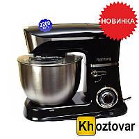 Кухонный комбайн Rainberg RB 8080 3в1 2200 Вт