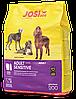 Йозера Йози Дог Адалт Сенситив Josera Josi Dog Adult Sensitive сухой корм для взрослых собак 900 г