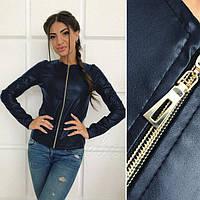 Демисезонная куртка-пиджак из экокожи Каро, темно-синие , куртки женские