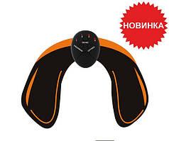 Миостимулятор для мышц ягодиц EMS Hips Trainer
