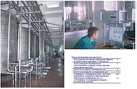Линии для производства питьевого молока и кисломолочных напитков