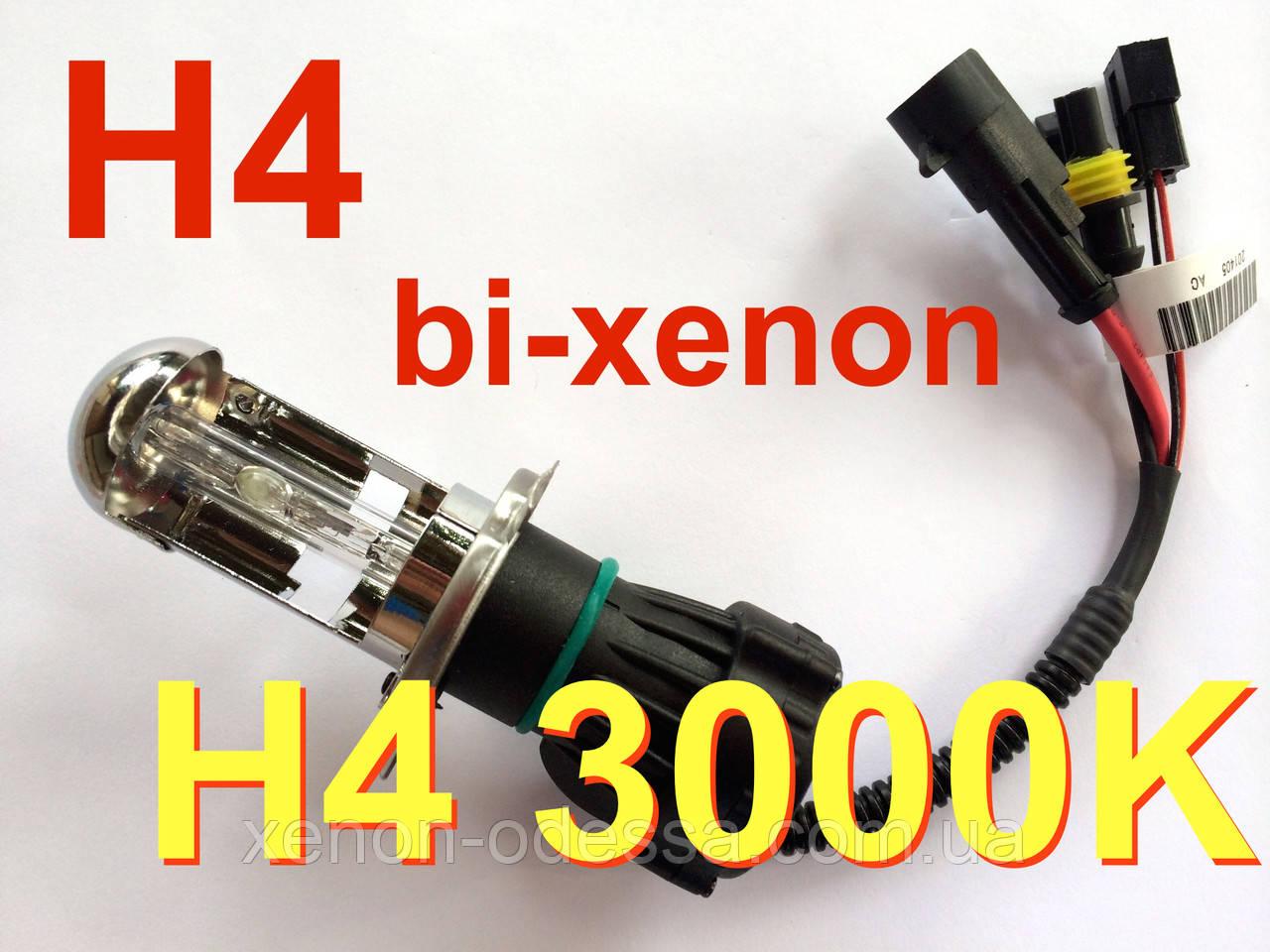 Лампа би-ксенон H4 3000 DС