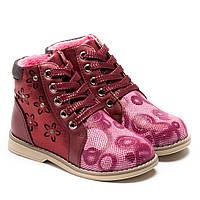 """Демисезонные ботинки для девочек ТМ """"Сказка"""", сбоку на молнии, размер 20-25"""