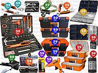 🔥18пр. Набор инструментов 141в1 HT2215 (инструменты, мультитул, ящики, органайзеры, фонари и д.р.)
