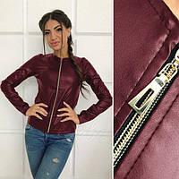 Демисезонная куртка-пиджак из экокожи Каро, бордовая , куртки женские