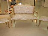 Перетяжка элитной старинной мебели. Перетяжка элитной, классической мебели Днепр., фото 2