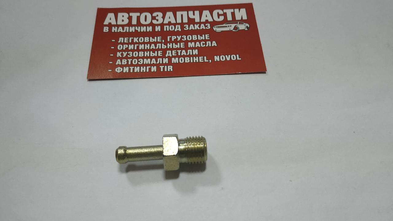 Штуцер резьбовой М12х1.25 под шланг Д=6