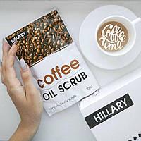Кофейный скраб для тела Hillary Coffee Oil Scrub эффективный, натуральный, отзывы, применение, кофе, купить